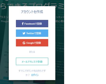 f:id:shionsamidare-0211:20180617164809p:plain