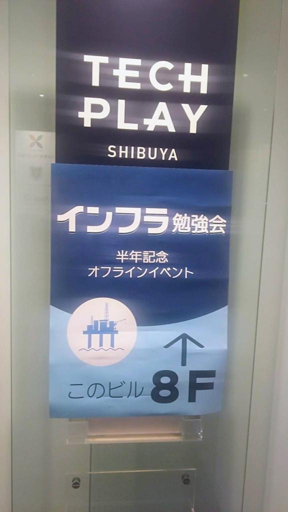 f:id:shionsamidare-0211:20180624201238j:plain