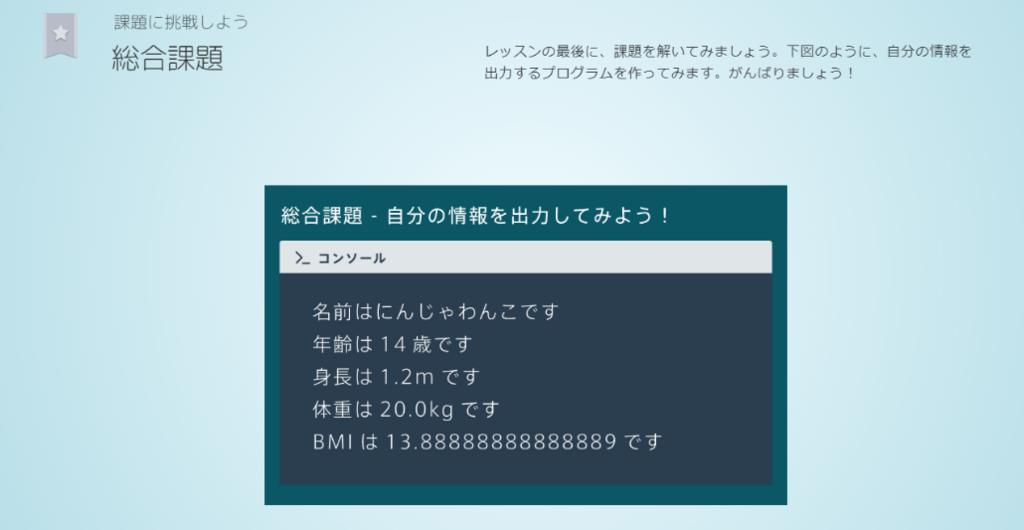 f:id:shionsamidare-0211:20180628053226p:plain