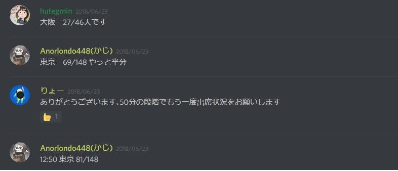 f:id:shionsamidare-0211:20180701143716j:plain