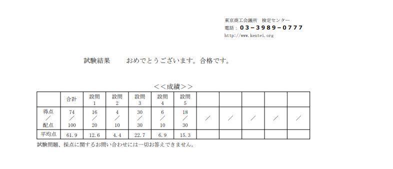 f:id:shionsamidare-0211:20180703233534p:plain