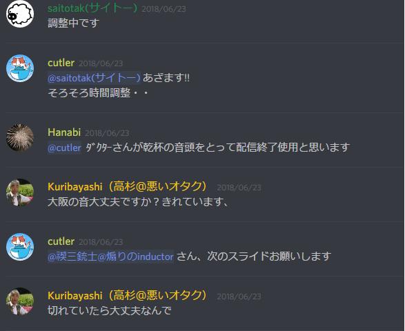 f:id:shionsamidare-0211:20180715232828p:plain