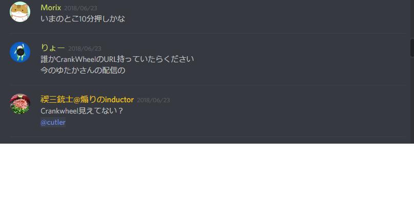 f:id:shionsamidare-0211:20180715232832p:plain