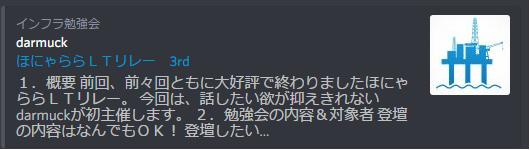 f:id:shionsamidare-0211:20180722214849p:plain