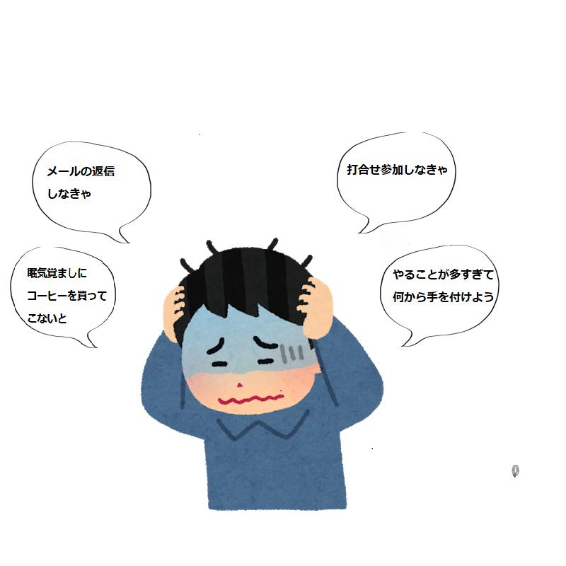 f:id:shionsamidare-0211:20180805112402p:plain