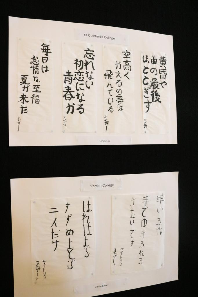 f:id:shiontosakura:20200811201708j:plain