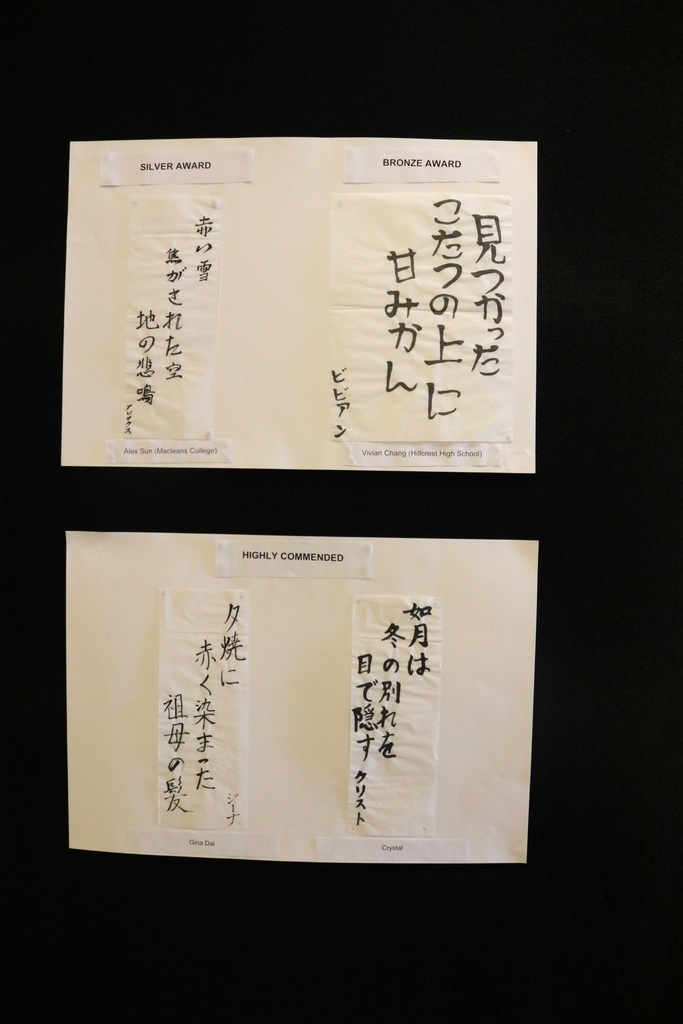 f:id:shiontosakura:20200811201717j:plain