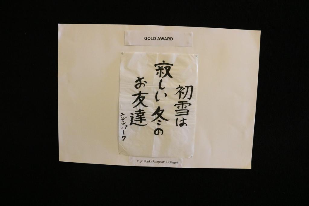 f:id:shiontosakura:20200811201746j:plain
