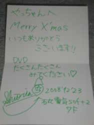 f:id:shiori-yasu:20081223232544j:image