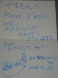 f:id:shiori-yasu:20081223232711j:image