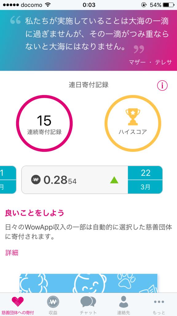 f:id:shiori-yu117:20170325004940p:plain