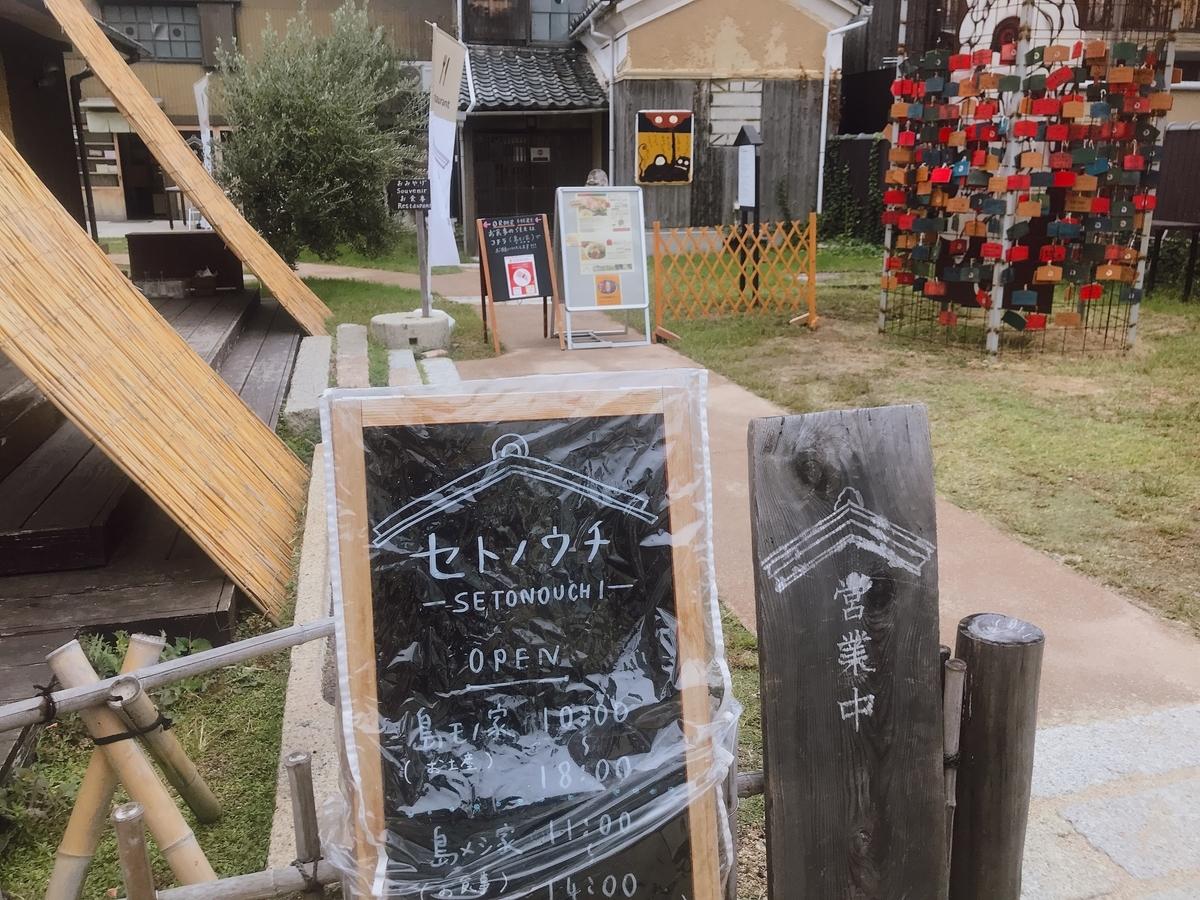 f:id:shiori1016:20191117235839j:plain