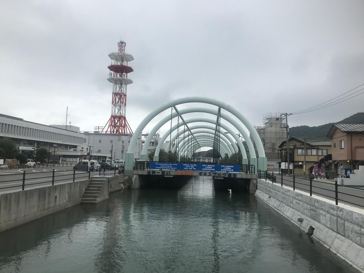 f:id:shiori1016:20191117235949j:plain