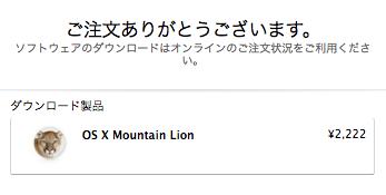 f:id:shiori1205:20170821140105p:plain