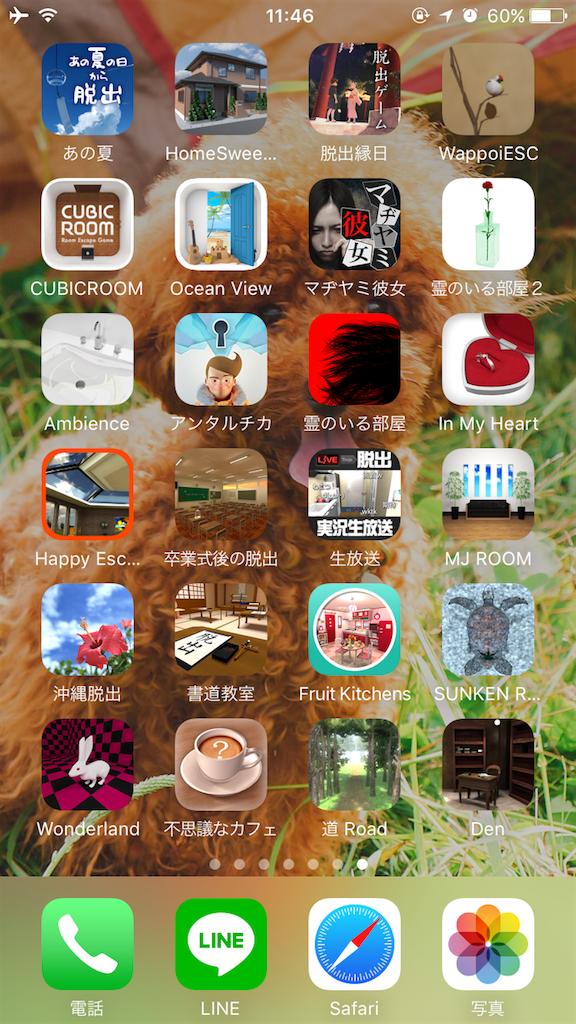 f:id:shiori1205:20170821180201p:image