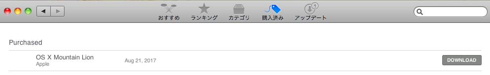 f:id:shiori1205:20170821185052p:plain