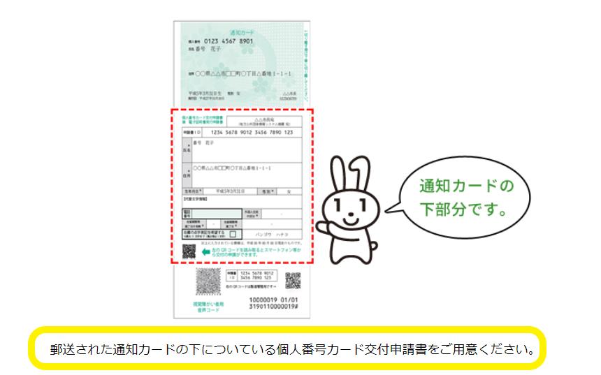 f:id:shiori2020:20200115192611p:plain