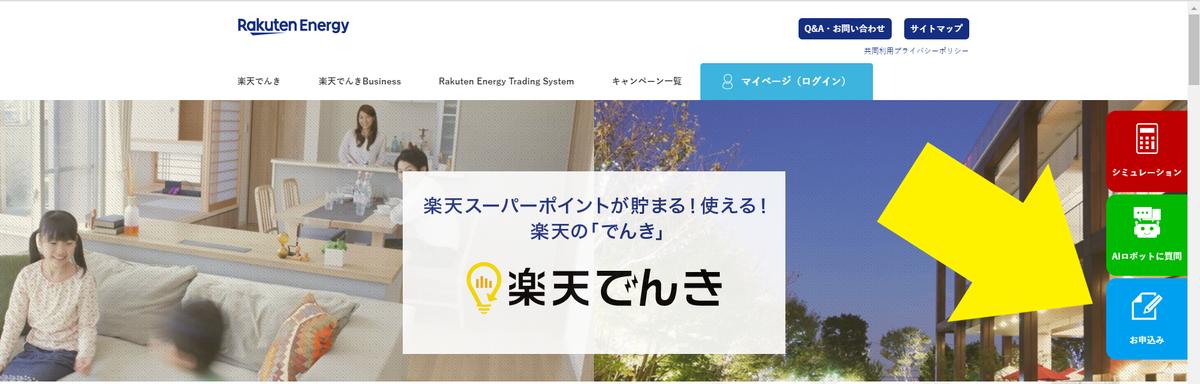 f:id:shiori2020:20200117112748p:plain