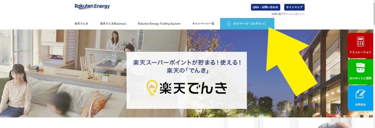 f:id:shiori2020:20200117143434p:plain