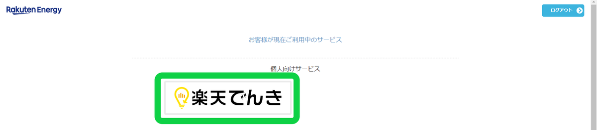 f:id:shiori2020:20200117143629p:plain
