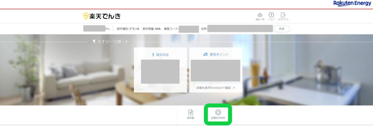 f:id:shiori2020:20200117143920p:plain