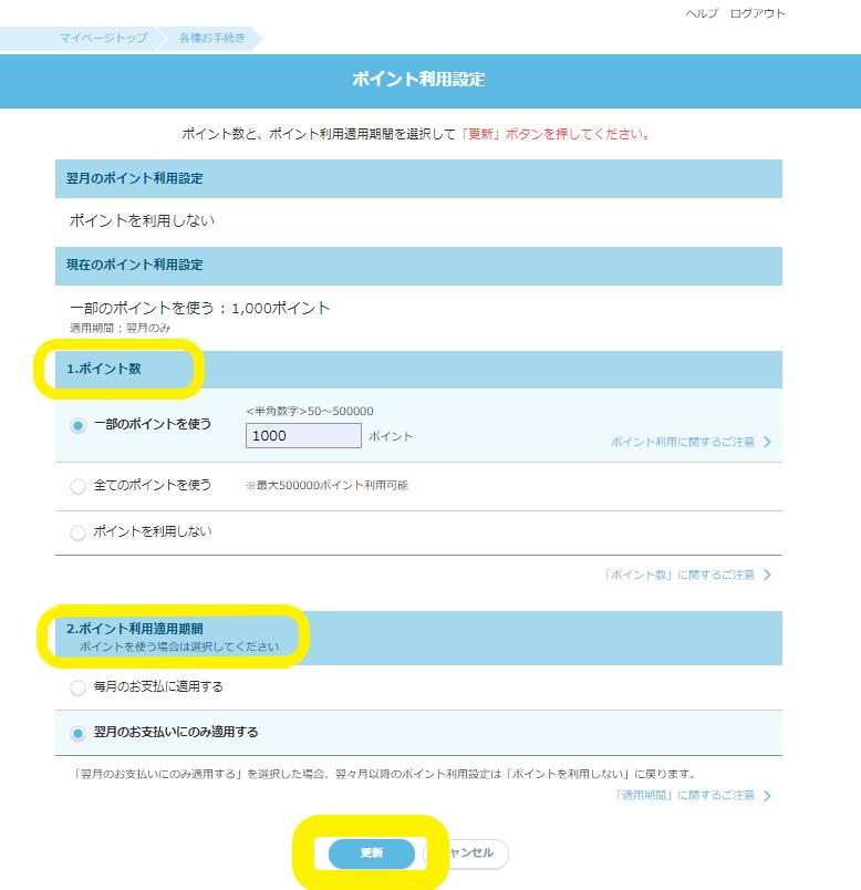 f:id:shiori2020:20200117151314p:plain