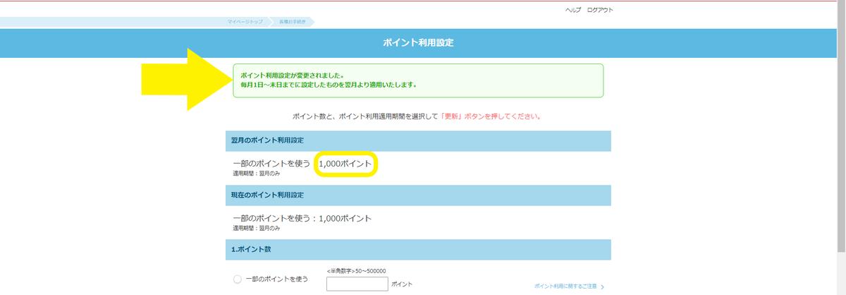f:id:shiori2020:20200117152954p:plain