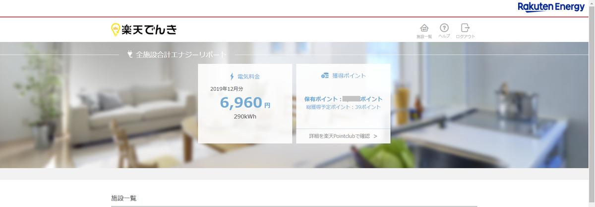 f:id:shiori2020:20200117161740p:plain