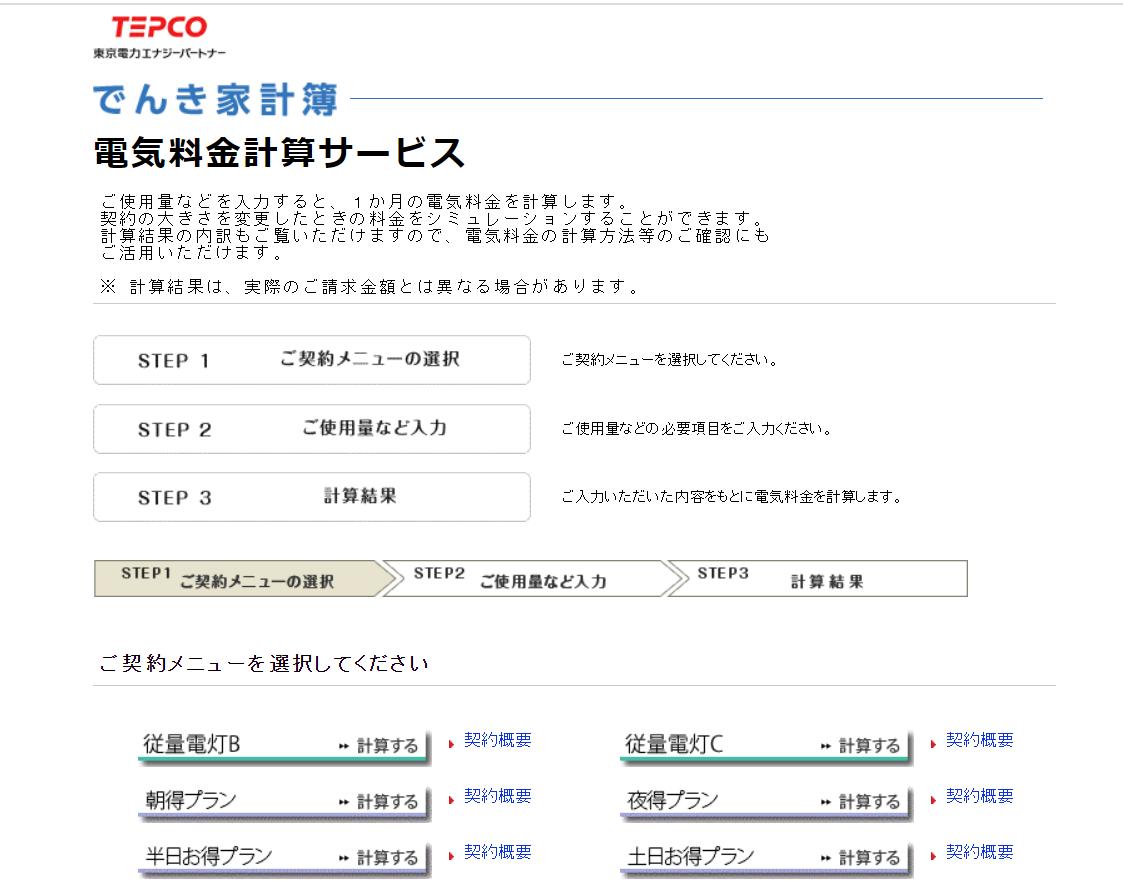 f:id:shiori2020:20200118192328p:plain