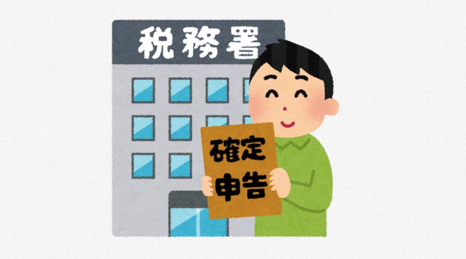 f:id:shiori2020:20200121183925p:plain