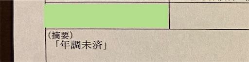 f:id:shiori2020:20200121191545j:image