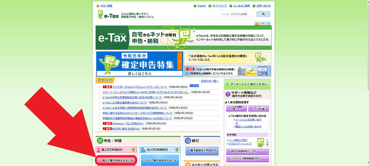 f:id:shiori2020:20200123113324p:plain