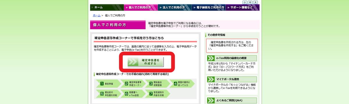 f:id:shiori2020:20200123113600p:plain