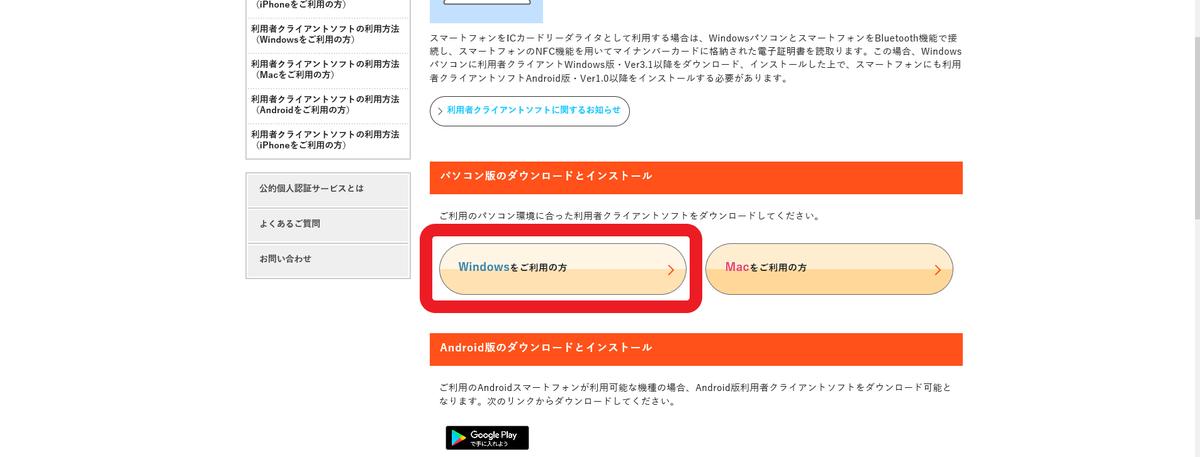 f:id:shiori2020:20200123123624p:plain