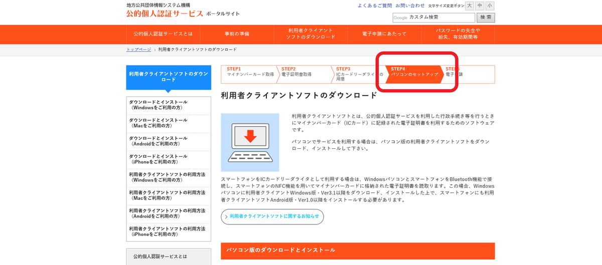 f:id:shiori2020:20200123123813p:plain