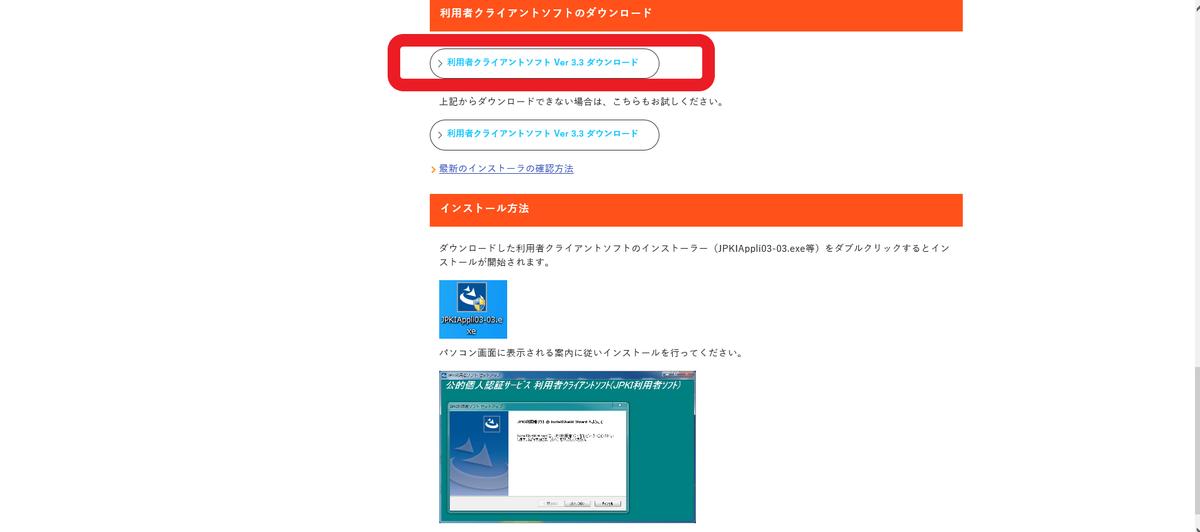 f:id:shiori2020:20200123124130p:plain