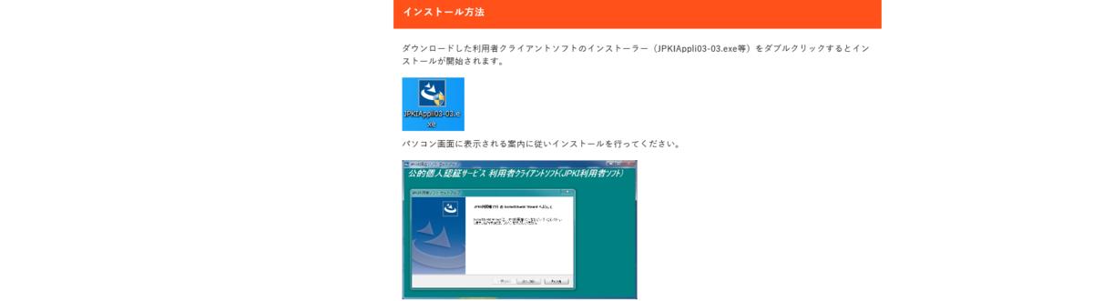 f:id:shiori2020:20200123124813p:plain
