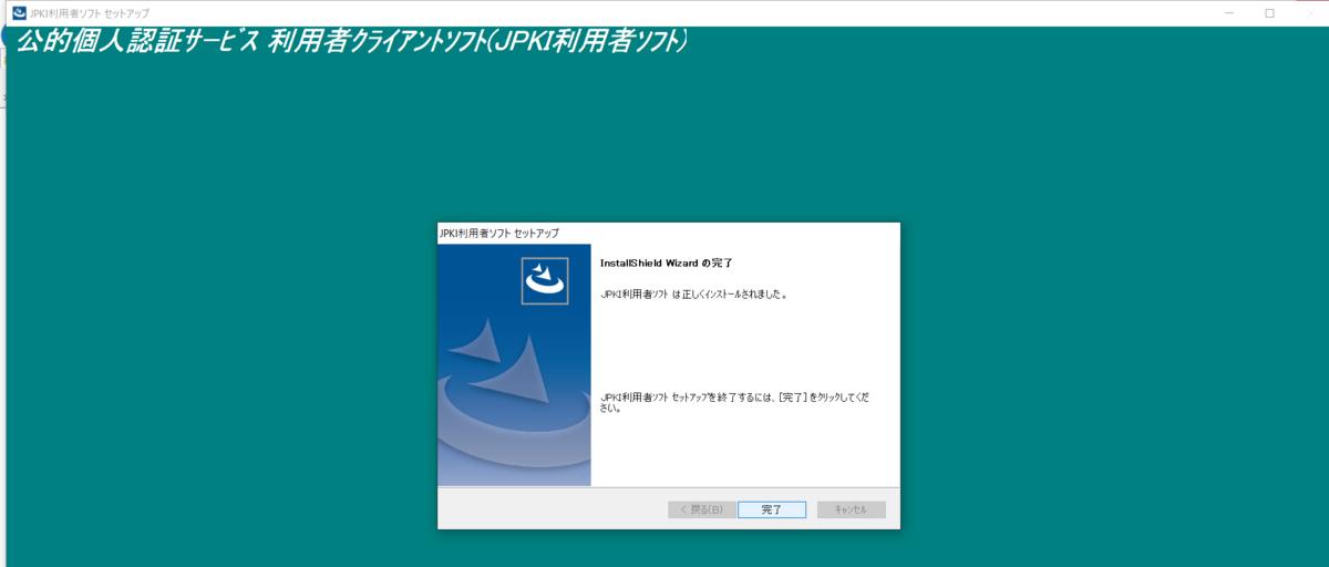 f:id:shiori2020:20200123125342p:plain