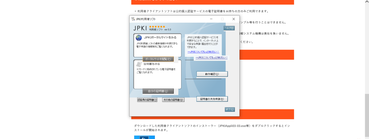 f:id:shiori2020:20200123130530p:plain