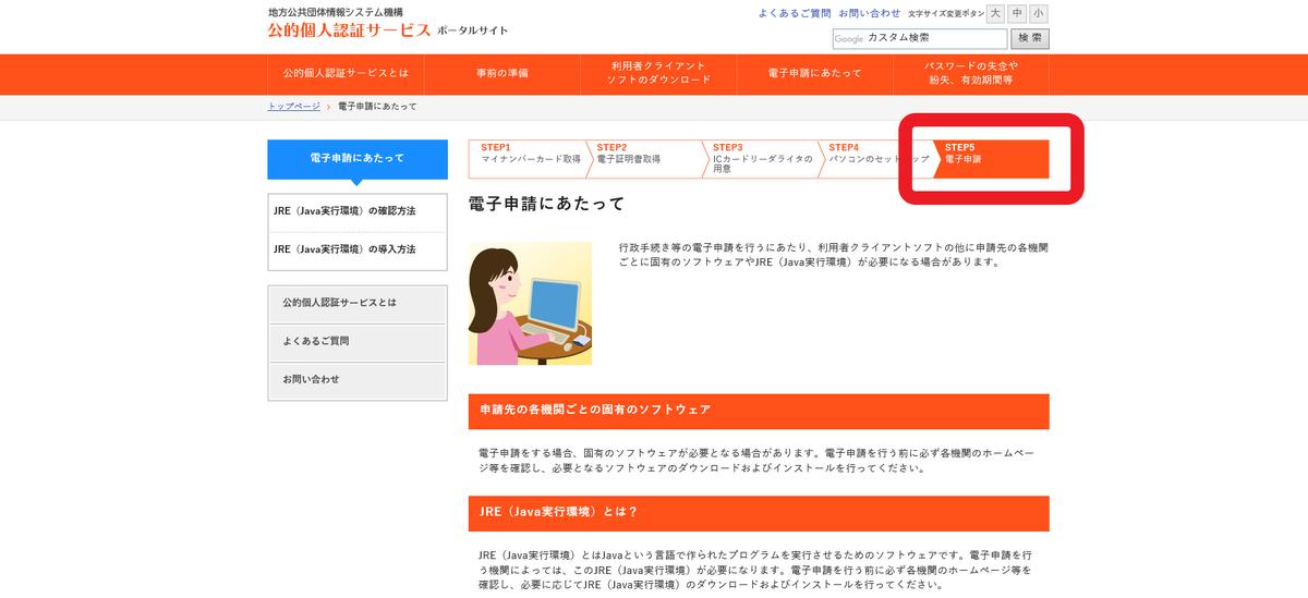 f:id:shiori2020:20200123131242p:plain
