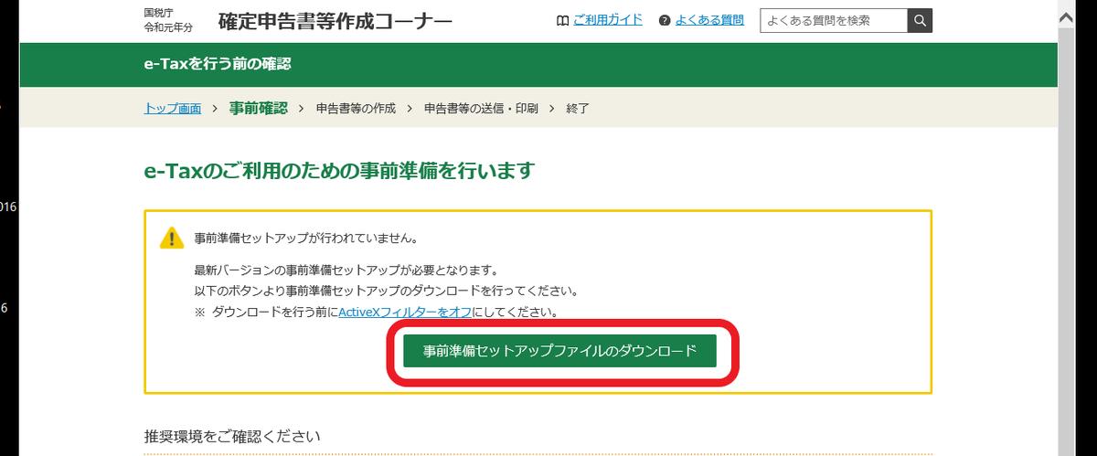 f:id:shiori2020:20200123152523p:plain