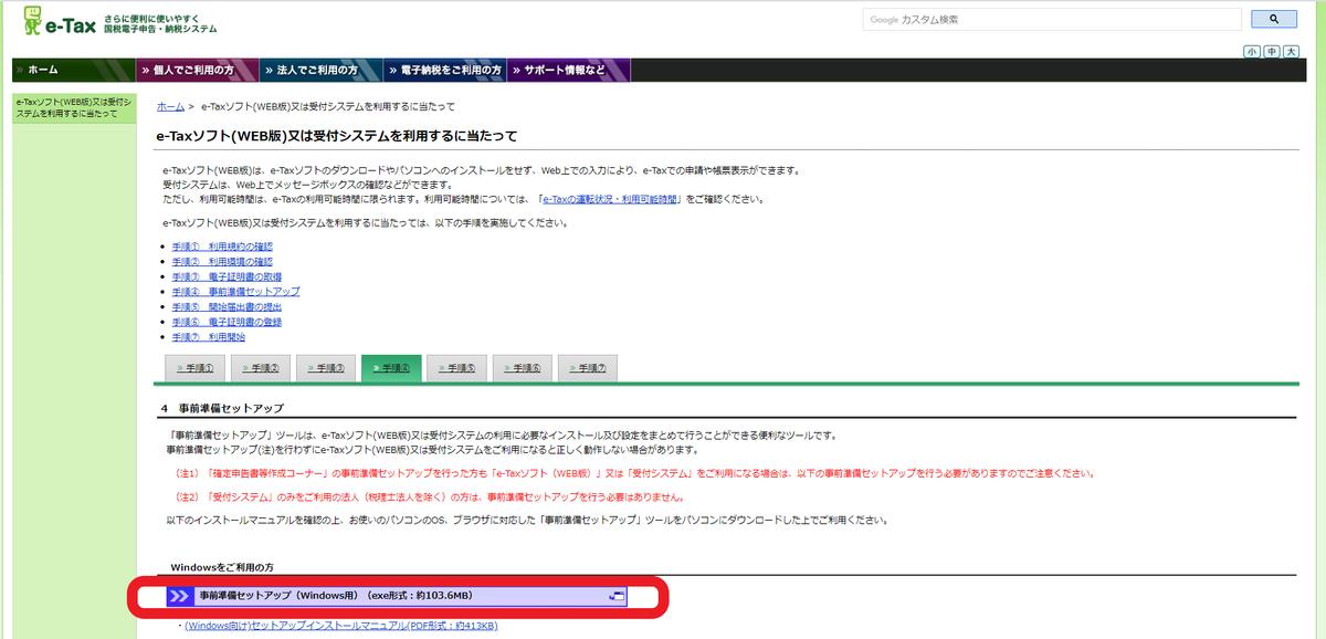 f:id:shiori2020:20200123154106p:plain
