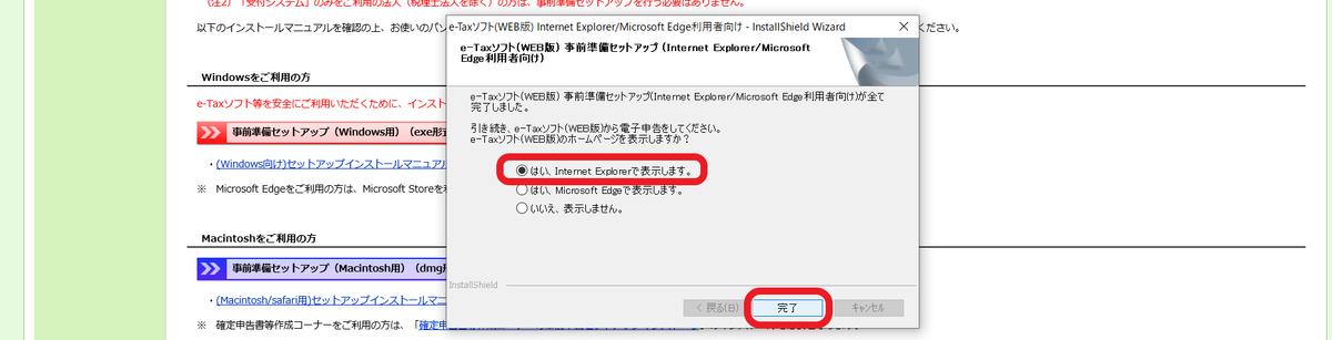 f:id:shiori2020:20200123154742p:plain