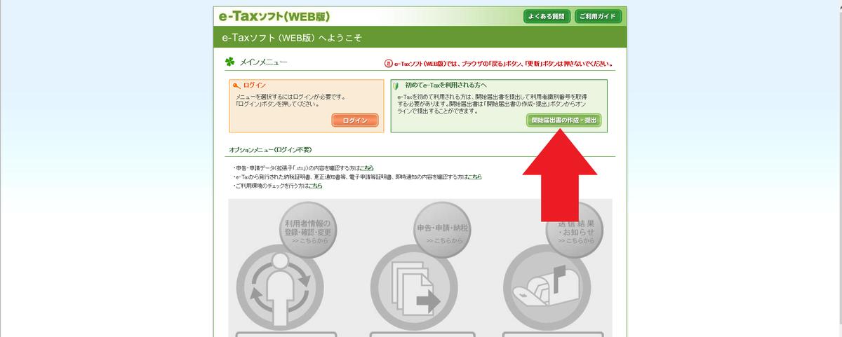 f:id:shiori2020:20200123155004p:plain