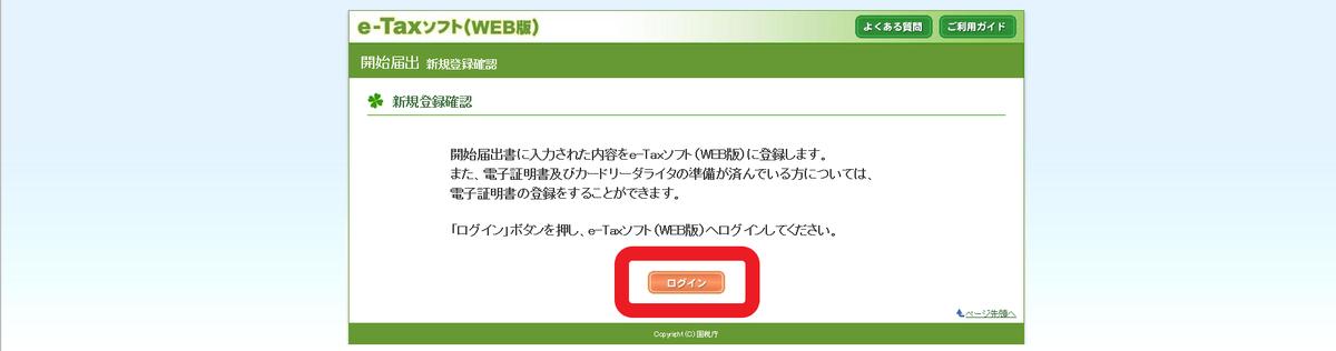 f:id:shiori2020:20200123163346p:plain
