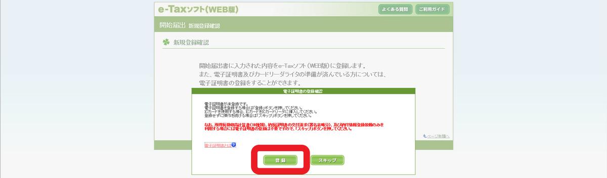 f:id:shiori2020:20200123164057p:plain