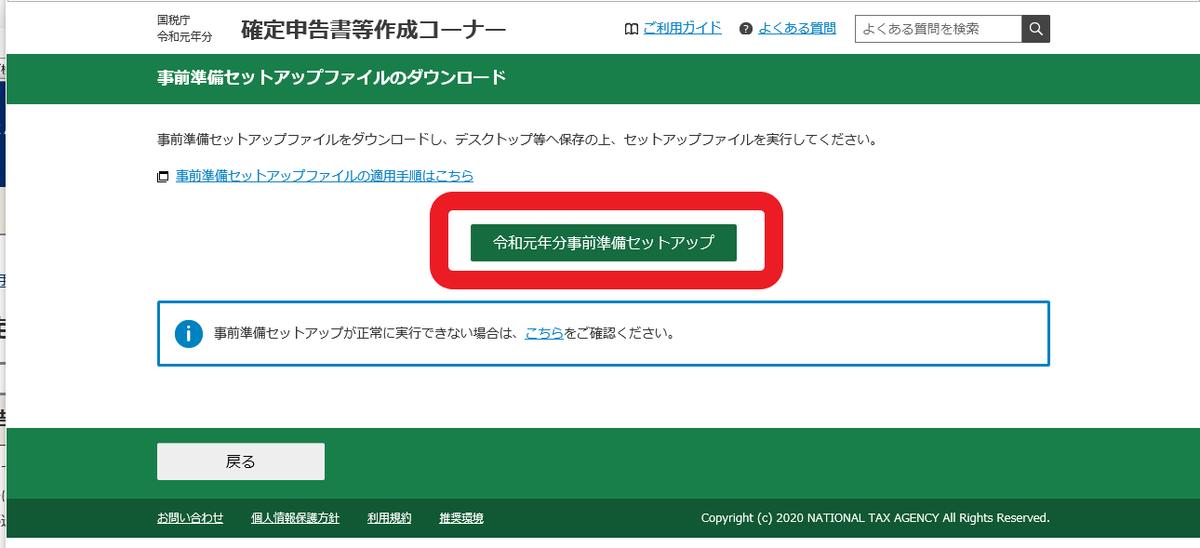 f:id:shiori2020:20200123180552p:plain