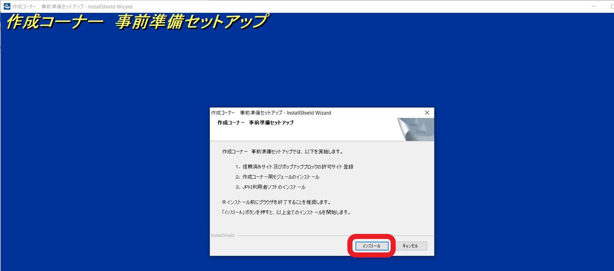 f:id:shiori2020:20200123181551p:plain