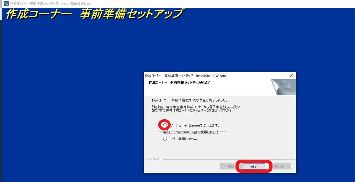f:id:shiori2020:20200123181716p:plain