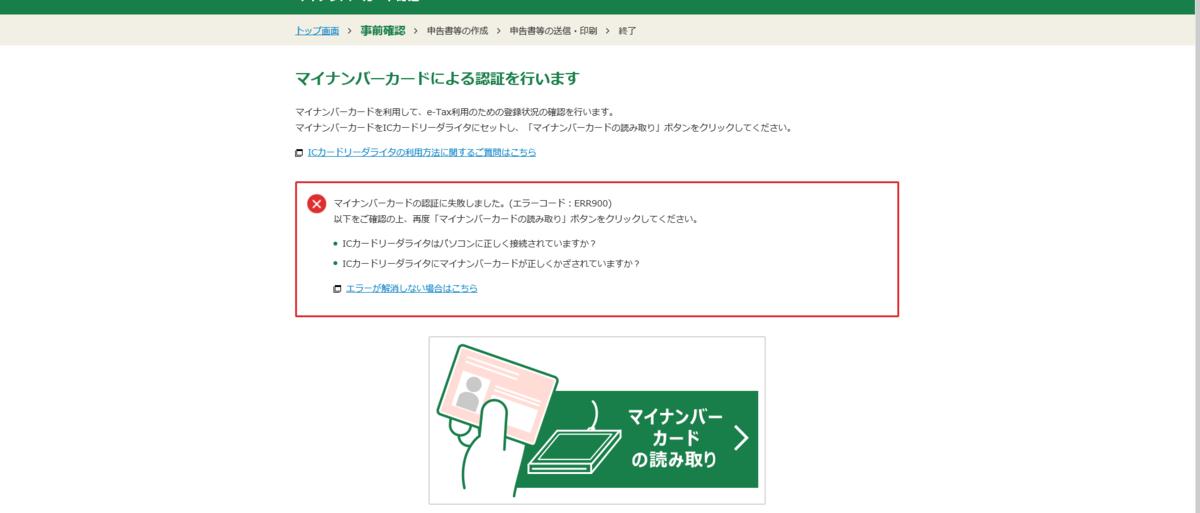 f:id:shiori2020:20200123183520p:plain